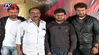 Rangu Movie Team Press Meet | Thanish | Priya Singh
