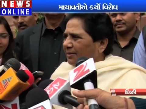 Mayawati reaction on Land Acquisition Bill