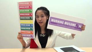 Announcement from Sakura Oda about Morning Musume。'14 Live Concert in New York!