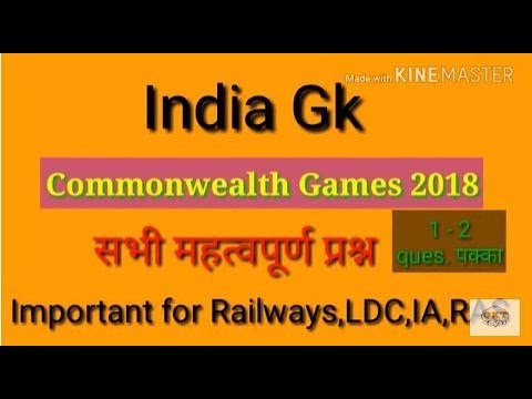 Important questions on Commonwealth Games 2018