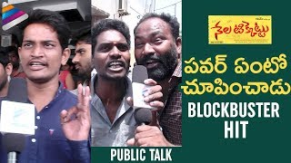 Nela Ticket PUBLIC TALK | Ravi Teja | Malvika | Kalyan Krishna | #NelaTicket | Telugu Filmnagar
