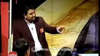 Jathika Pasala AL)   Political Science 2013 Lesson (1)