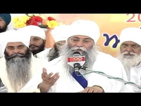 Baba Saroop Singh Ji (chandigarh Wale) | Visakhi Diwan 2013 video