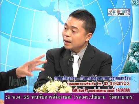 News&Talk by Ratchata-Boonma Boonyavirod-ARV OFFSHORE-AEC