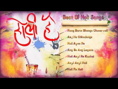 HOLI HAI - Best Bollywood Holi Songs - Audio Jukebox