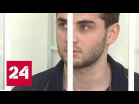 Убийцу полицейского в Дагестане приговорили к 17 годам