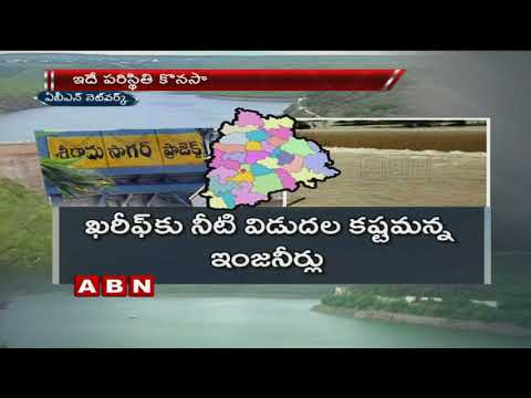 Telangana Farmers Facing Problems With Lack of Water for kharif Crops | ABN Telugu