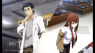 (ENG) Steins;Gate Movie Drama CD - Symphonia of Meanderings Hidden in Ambiguity