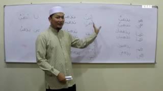 KUAE | Seksyen 9, Shah Alam B3 | Siri 17 | HD