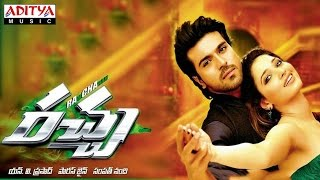 Rachaa - Racha Movie Trailer Ram Charan Teja's Powerful Dialogues