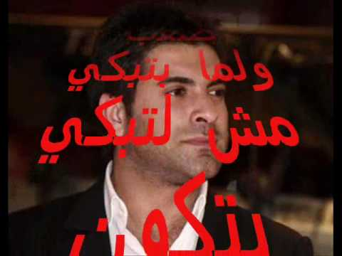 Wael Kfoury Lyrics Wael Kfoury Halet Hob High