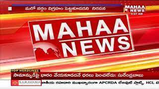 Telangana Honour Killing: Miryalaguda Town Residents at War Over Pranay Statue