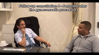 Part 5 - My feelings 4 months following gynecomastia procedure