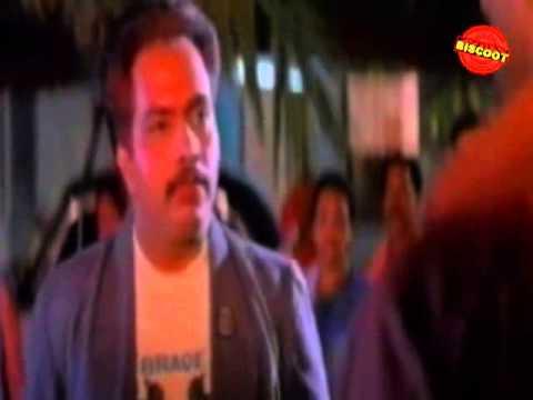 Rajakeeyam1995: Full Malayalam Movie video