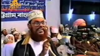 Allama delwar hossain saydee, ayatul kursi tafseer