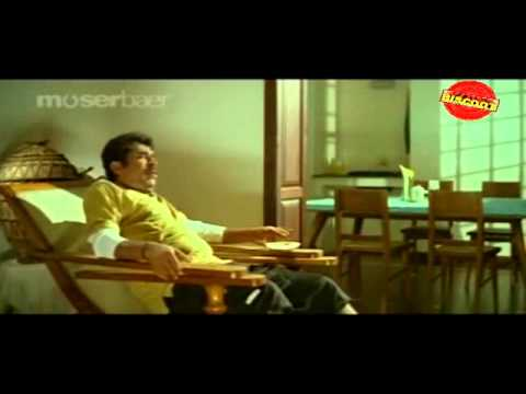 Kabadi Kabadi Malayalam Movie Comedy Scene Kalabhavan Mani Suraaj Venramoodu video