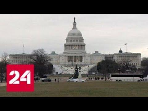 Министры финансов России и США обсудили КНДР, Сирию и Украину - Россия 24