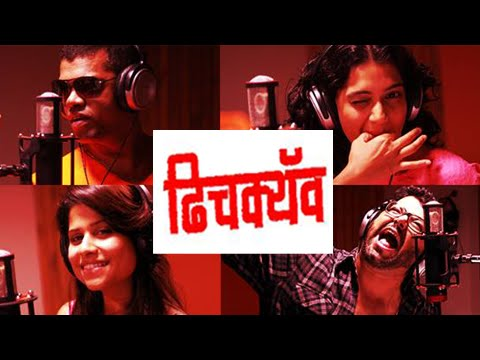 Dhishkiyaon - Rege - Full Video Song - Celebrity Promotional Song - Latest Marathi Movie video