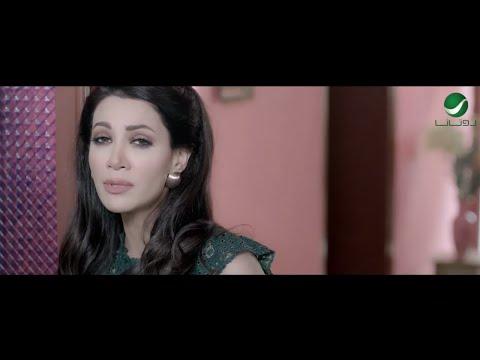download lagu Diana Haddad ... Ya Bashar -  Clip  دي gratis