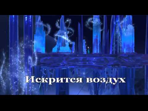 "Песни из мультиков - Forever (OST ""My Little Pony"")"