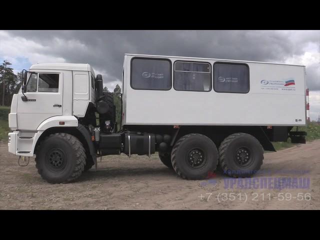 Вахтовый автобус Камаз 5350-3025-42 | 8 мест | рабочий отсек