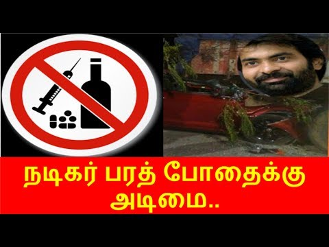 Truth Behind - Celebrity Drugs | Actor Bharath addicted to drugs | FLIXWOOD