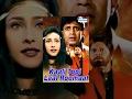 Kaali Topi Laal Rumaal - Hindi Full Movie - Mithun Chakraborty - Rituparna Sengupta - Bollywood Film