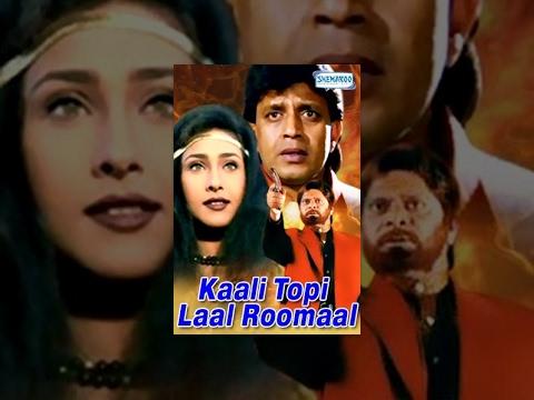 Chaalbaaz hindi movie