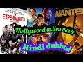 #Top10 #Movies  Hollywood action movie Hindi dubbed  south movie Hindi dubbed available on YouTube