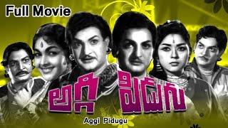Aggi Pidugu Full Length Telugu Movie || DVD Rip..