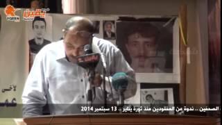 عمرو عبد المنعم كل من مرعلي اعتقاله 24 ساعه بدون تحقيق فهو مفقود