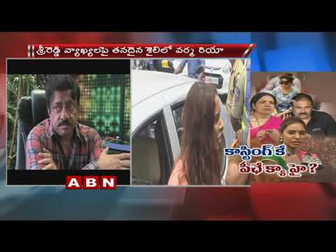 RGV Gives Clarity Over His Involvement In Sri Reddy And Pawan Kalyan Controversy | ABN Telugu