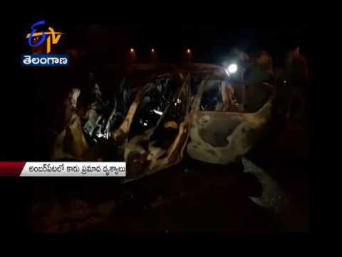 Car Accident At Hayathnagar in Hyderabad | Watch Live Update