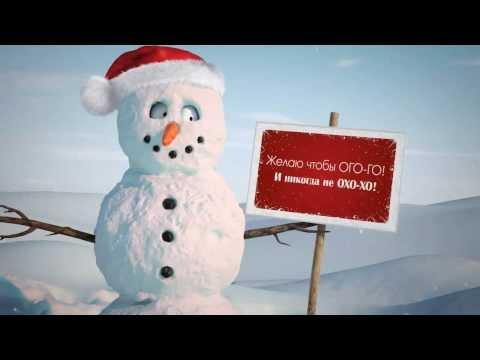 Прикольная новогодняя видео заставка 109