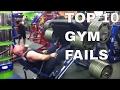 Top 10 Gym Fails