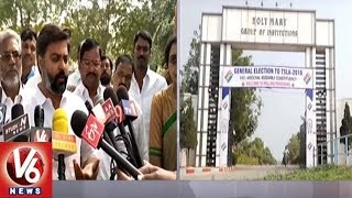 Political Leaders Inspects Arrangements Of Votes Counting Centers | Medchal