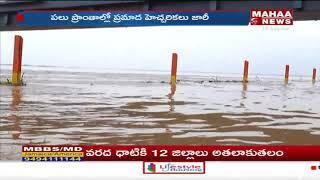 Floods Effect On East Godavari District