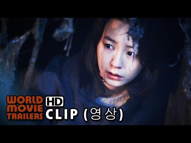 맨홀 (Manhole, 2014) 제작보고회 영상 (Production Report Video)