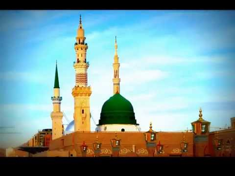 aye Sabz Gumbad Wale Naat By Sajeed Ali Shah video