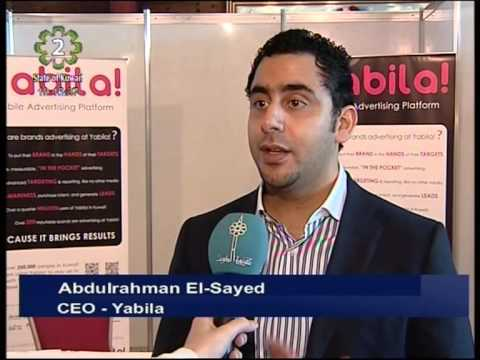 The 2nd Arabian Social Media Forum features exhibition