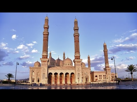 Top 10 Tourist Attractions in Yemen Sana'a Travel Video Guide صنعاء اليَمَن