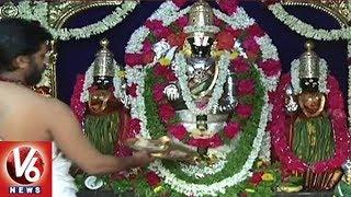 Devotees Throng Jubilee Hills Peddamma Temple Due To Tholi Ekadasi