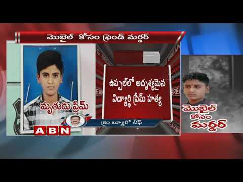 Boy Assassinated his Friend for Mobile | Uppal