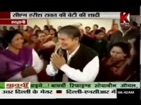 Uttarakhand CM Harish Rawat Daughter Marriage