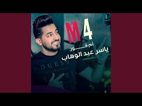 Download  M4 Gratis, download lagu terbaru