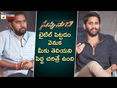 Chandoo Mondeti Reveals Secret Behind Savyasachi Title | Savyasachi Interview | Naga Chaitanya