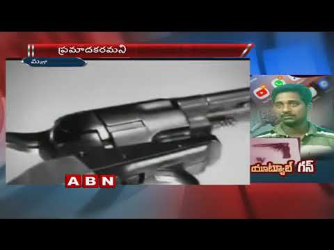 Man Made Gun By Seeing Videos From Youtube, Caught By Police | Telangana