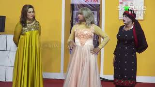 Best Of Nargis Lovely Eid New Pakistani Stage Drama Full Comedy Funny Clip 2017