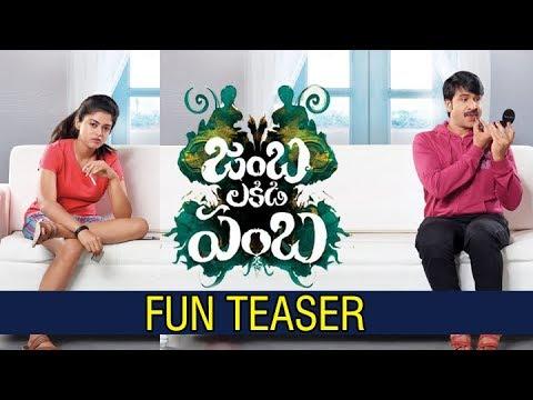 Jamba Lakidi Pamba movie Teaser | Jamba Lakidi Pamba  |Srinivas Reddy | Siddhi Idnani |telugu Latest