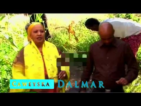 Khadra Daahir iyo (Dayixii Madooba)